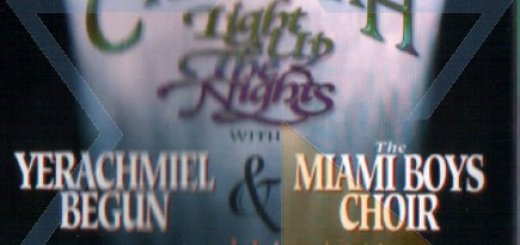 Miami Boys Choir - Light Up The Nights - Chanukah (2004)