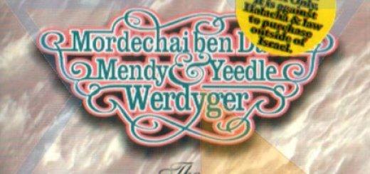 Mordechai Ben David and Family - The Wedding Album (1995)