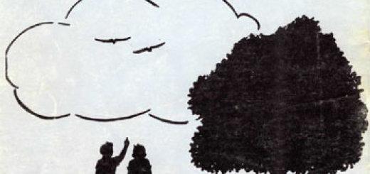 Решит Хахма - азбука, изучение иврита, и раскраска для детей