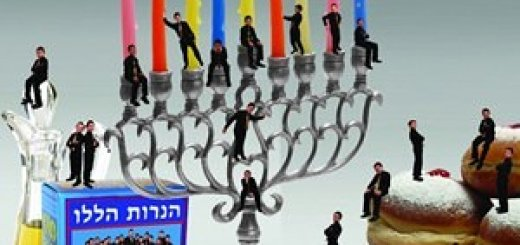 Shira Chadasha Boys Choir - The Chanukah Album (2009)