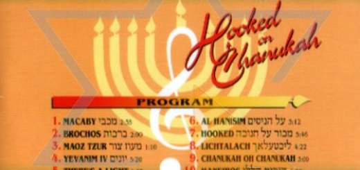 Tzlil Va'Zemer Boys Choir - Hooked on Hanukkah (Machur Al Chanuka) (2004)