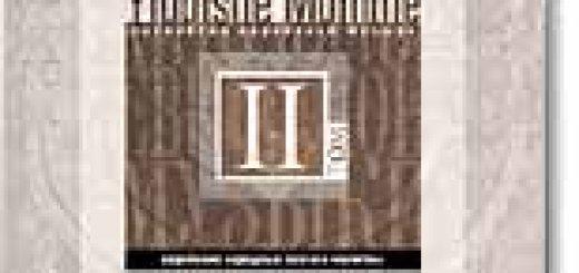 Yiddishe Momme, Том 2. Еврейские народные песни и молитвы в исполнении канторов 1904-1936 гг