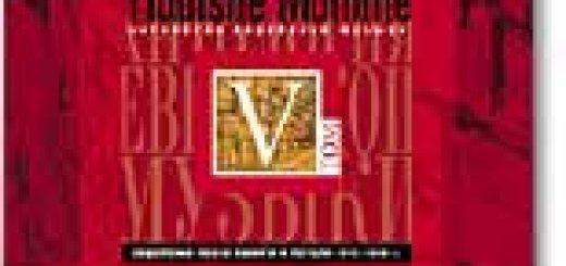 Yiddishe Momme, Том 5. Еврейские песни памяти и печали 1910-1940гг