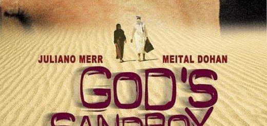 Tahara - Очищение (God's Sandbox) (2002) (рус.суб)