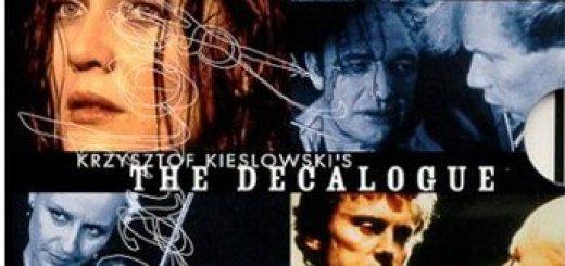 Декалог-8 (1989)