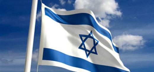 israel_flag123
