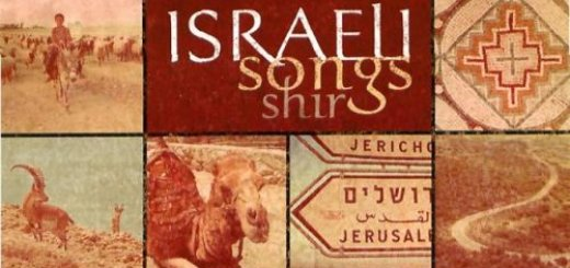 Shir - Israeli Songs 2004