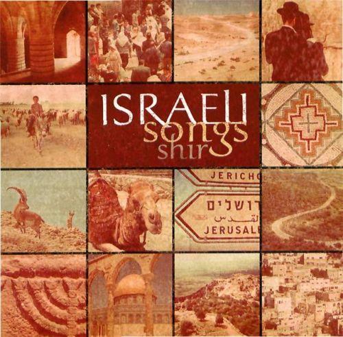 Shir - Israeli Songs 2004