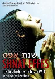 Shnat Effes - Нулевой год (Year Zero) (2004) (рус.суб)