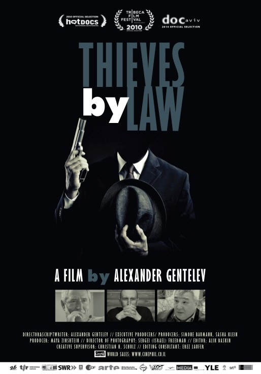 Воры в законе (Русская мафия) (Thieves by law) (2010)