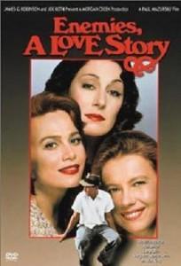 Враги - История любви (Enemies: A Love Story) (1989)