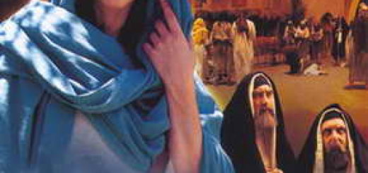 Магдалина: освобождение от позора (Magdalena: Released from Shame) (2007)