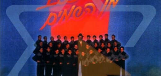 Miami Boys Choir - It's Min Hashamayim (It's from the Sky) (1993)