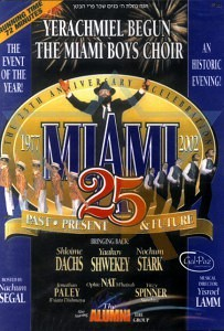 miami boys choir miami 25 past present and future  203x300 Miami Boys Choir   Miami 25   Past Present and Future (The 25th Anniversary Celebration) (2002)