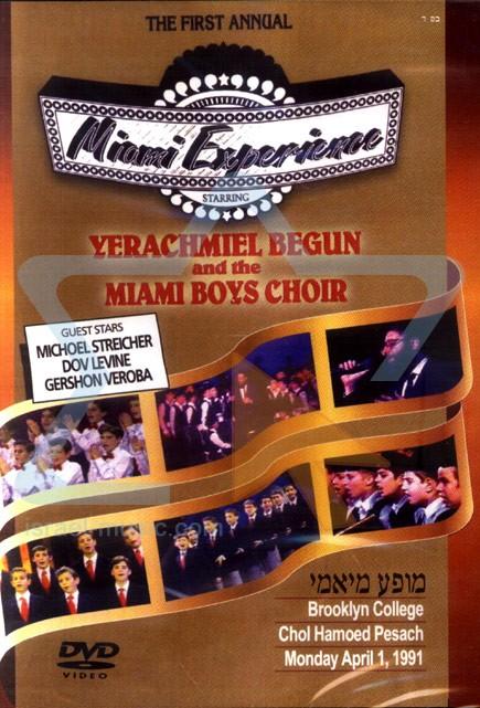 Miami Boys Choir - Miami Experience 1 (1991)