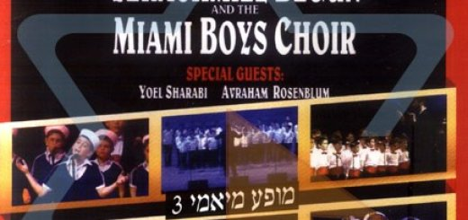 Miami Boys Choir - Miami Experience 3 (1993)