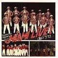 Miami Boys Choir - Miami Live (1979)