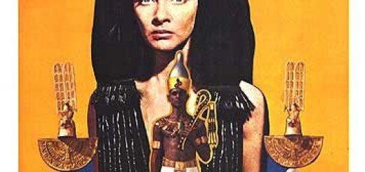 Фараон (Pharaoh) (1966)