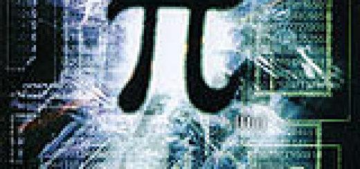 Пи (Pi) (1998)