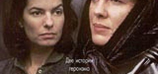 Спасатели. Истории мужества (Rescuers: Stories Of Courage) (1997)