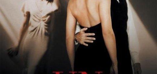 Семейная тайна (Un secret) (A Secret) (2007) (рус.суб)
