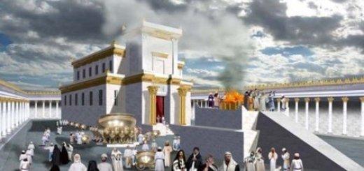 Леванони и Алезра. ХРАМ: описание Второго Храма, согласно мнению Рамбама (2002)