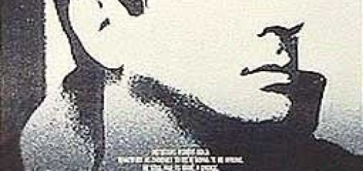 Отдел по расследованию убийств (Homicide) (1991)