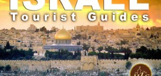 Israel_Guide