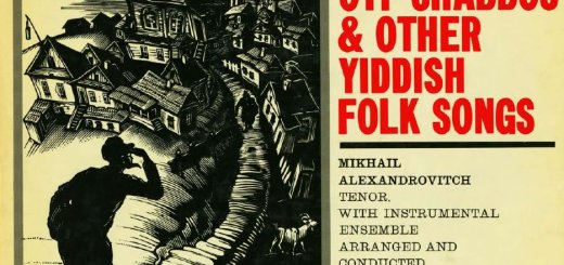 A Khazendl Oyf Shabbos and Other Yiddish Folk Songs (1966)