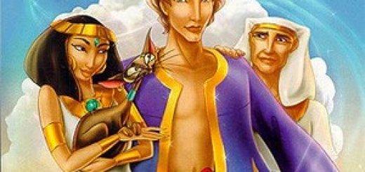 Иосиф – Царь снов (Joseph: king of dreams) (2002)