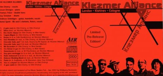Klezmer Alliance - Klezmer Alliance (2007)