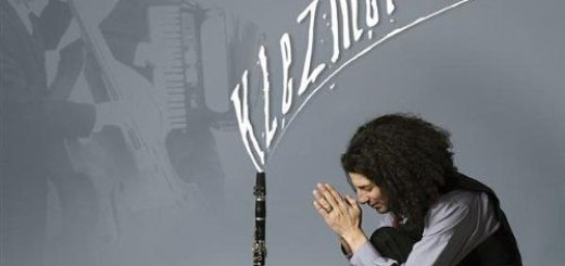 Klezmer Juice - Klezmer Juice 2 Yiddish Lidele (2009)