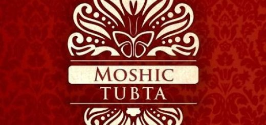 Moshic - Tubta (2009)