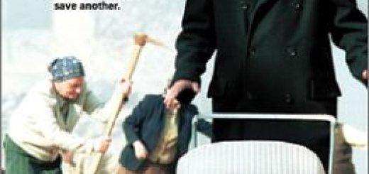 Мы должны помогать друг другу (Musime si pomahat) (Divided we fall) (2000)