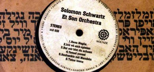 Solomon Schwartz Et Son Orchestra - Jewish Twists (2004)