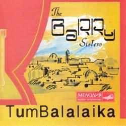 The Barry Sisters - Tum balalaika (1994)