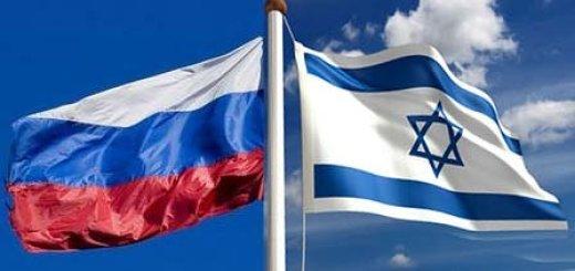 Russian-Israel-UAV