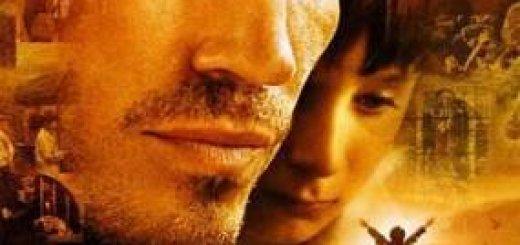 Я Давид (Меня зовут Давид) (I Am David)(2003)