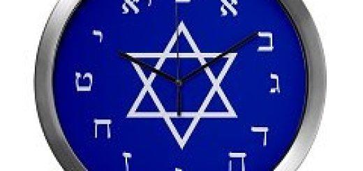 israeltime