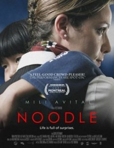 Noodle – Лапша (2007)