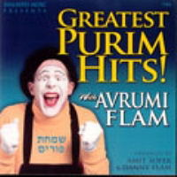 purim1-04