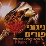 purim2-03
