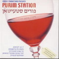purim3-05