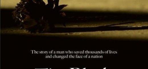 Черная гвоздика (The Black Pimpernel) (2007)