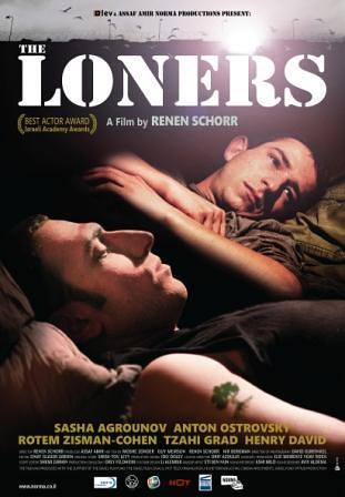 Одиночки (Habodedim) (The Loners) (2009)