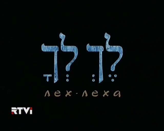 Лех Леха / ИДИ К САМОМУ СЕБЕ (2009)