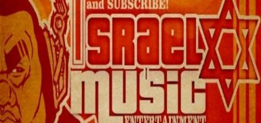 Israel_Music_The_Music_Without_A_Voice-front-large