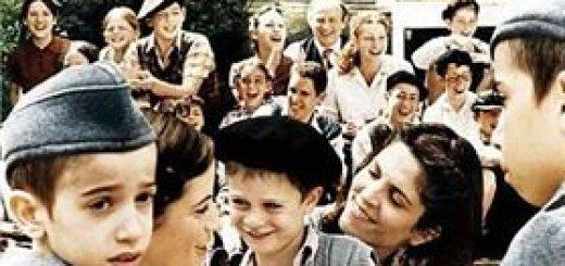 Дом Нины (La Maison de Nina) (2005)