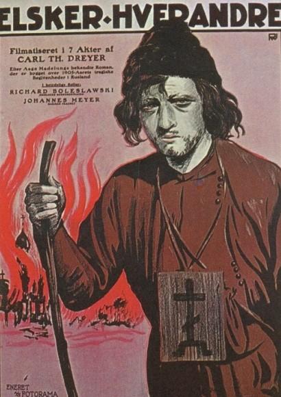 Возлюби ближнего своего (Заклейменные) (Die Gezechneten) (1921)
