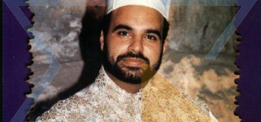 Cantor David Dery - Al Nora Alila (2005)